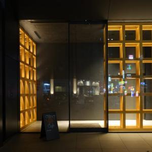 まちづくりをするホテル!!星野リゾートOMO5-大塚を調査してみた!!Part-1