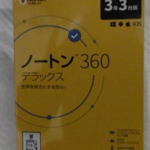ビックカメラから商品が届きました。2019年12月