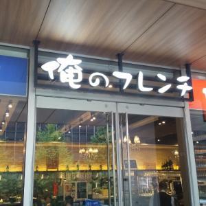 博多駅前でリーズナブルに美味しいフレンチが食べられる