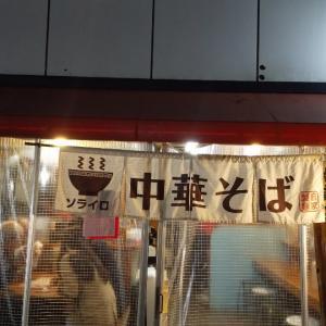 高知の繁華街でつけ麺食べるならここ!