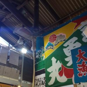 道の駅にある海鮮レストラン