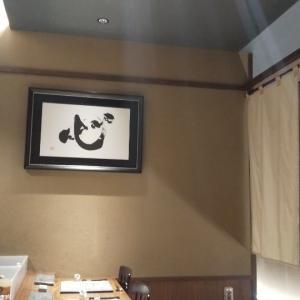 高級寿司ディナーとドンペリ