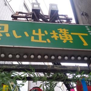 昭和の雰囲気漂う思い出横丁の中華屋