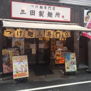 太麺と濃厚スープのつけ麺チェーン(新橋)