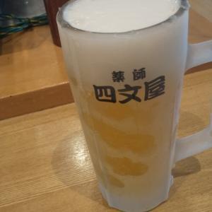 昼から気軽にちょい飲み出来る居酒屋(阿佐ヶ谷)