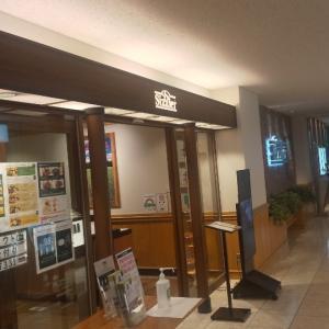 東京ドームホテルのサラダバーが人気のファミレスチェーン