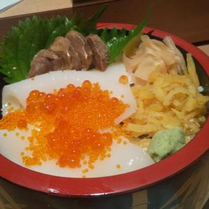 ルイベが絶品の至高のイカ丼(新宿)