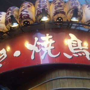 昼から飲めるリーズナブルな居酒屋(池袋)