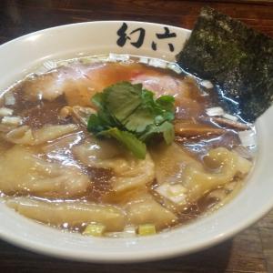 朝霞台『幻六』/レトロな雰囲気で食べる絶品はまぐりラーメン