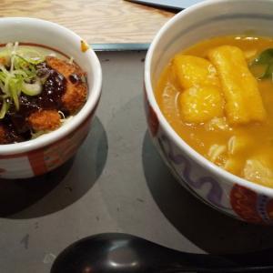 名古屋『若鯱家』/名古屋名物のカレーうどんと味噌かつ丼セット