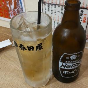 新宿『春田屋』/気軽な雰囲気で立ち飲みが楽しめる人気店