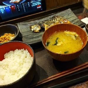 新宿『しんぱち食堂』/ご飯が美味しい焼魚食堂で朝食