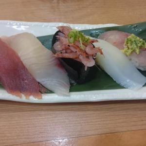 羽田空港の寿司屋で一杯