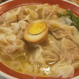 絶品のワンタン麺の人気店で〆飲み
