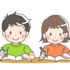 子供が黙っていても宿題をやるようになる教材-就学前が勝負