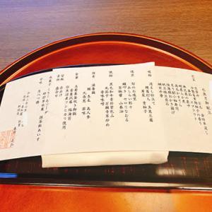 箱根旅行@県内観光スタート5(夕食編)