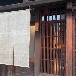 2020京都旅行12(割烹編)