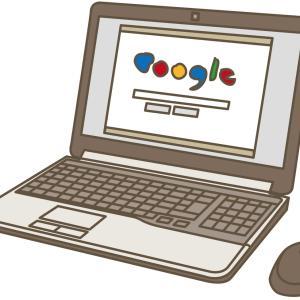 Googleアドセンスに合格するブログにするには?