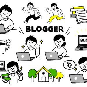 ブログは果たしてオワコンなのか?