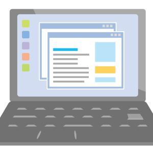 おうち時間を効果的に活用するならブログは最高!