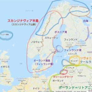 【北欧の地図】
