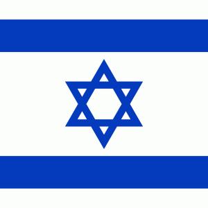 【イスラエル国旗の意味と由来】ダビデの星と高貴な青!