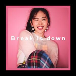 鈴木愛理『Break it down』MV公開なんです!!!