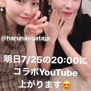 中西香菜と尾形春水がYouTubeでコラボしたんです!!!