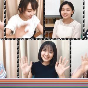 BEYOOOOONDSのグッズ会議4回目なんです!!!