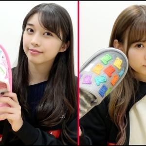 生田衣梨奈と牧野真莉愛が追加グッズを宣伝してるんです!!!