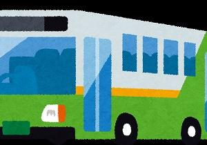 バスドライバーと乗客の喧嘩勃発