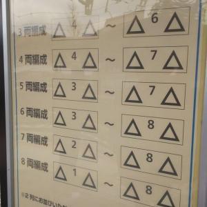 【JR広島地区小ネタ】編成両数と優先席ステッカーなどの変化について
