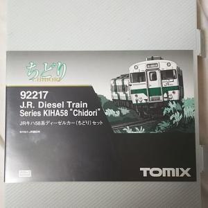 【キハ58系】3代目広島急行色を最末期仕様にしてみる【TOMIX】