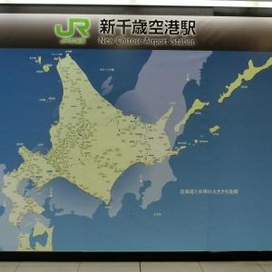 THE ROYAL EXPRESS北海道運行がJR北海道の将来を占う?