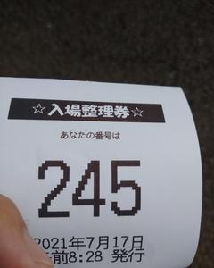 押忍サラリーマン番長2 設定6