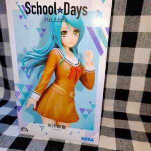 【氷川紗夜】 バンドリ! ガールズバンドパーティ! プレミアムフィギュア School☆Days【レビュー】