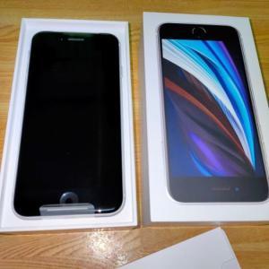 【iPhone se2】購入使用してしばらく経ったのでレビュー