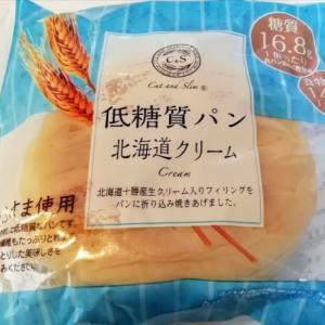 コストコで買った低糖質パン(ふすまパン)を食べてみた話