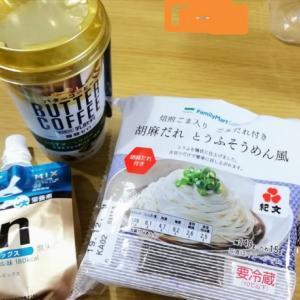 100円均一での購入品、耳鼻咽喉科からの~サプライズ!!!