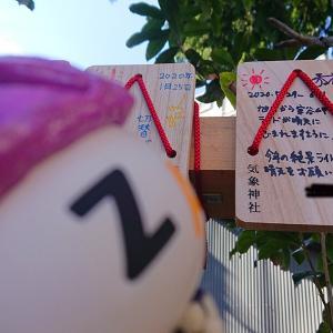 野川神明社・気象神社へひとりお参りライド
