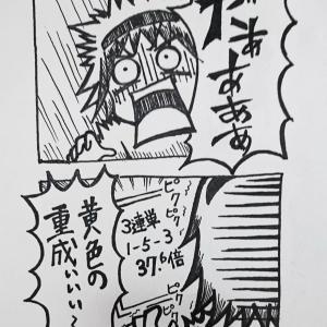 【蒲郡 G1 最終日 優勝戦】黄色の重成!