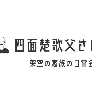 0012 川柳