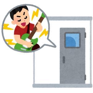 【間取り検討】遮音壁で自動麻雀卓の音は防げるか!?