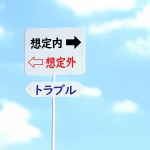 【家の前がゴミ捨て場問題】間口・駐車場がちょっとだけ狭くなる!?