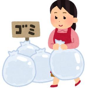 【家の前がゴミ捨て場問題】移動できないゴミ捨て場、旦那ママを納得させるには!?