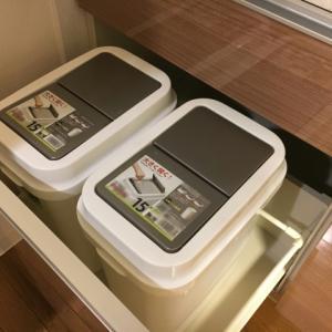 LIXILアレスタのマルチスペースにぴったりのゴミ箱がない!?