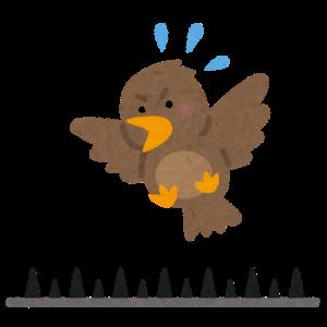 フェンスの鳥よけグッズを100均で探してみた