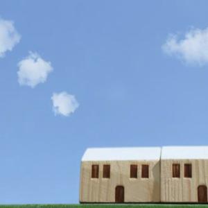 自分だけの観点で考えたら、もっとこんな家にしたかった