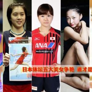 【日本スポーツ界】<なぜ「体罰」は無くならないのか?>「今はそんな時代じゃない」という思考の錯覚