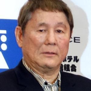 ビートたけし、27年続いた『東京スポーツ映画大賞』ギャラ問題で「やらない意思」固める